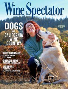 """""""カリフォルニアワインカントリーの犬たち""""特集のワインスペクテーターのカヴァー"""