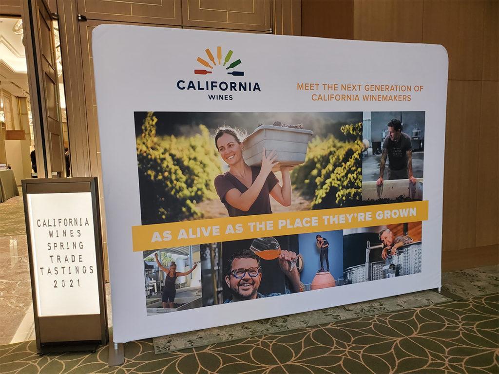 カリフォルニアワイン試飲会